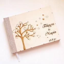 Βιβλίο Ευχών Tree